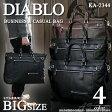 【送料無料】 【ポイント10倍】 大容量 ビジネスバッグ メンズ ショルダーバッグ【DIABLO】 ディアブロ ブリーフケース カジュアル A3 鞄 KA-2344
