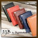 【Igginbottom】 牛革 カードスライダー 二つ折り 財布 メンズイギンボトム レザー 本革 革 折財布 サイフ ブランドIGB-1300