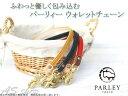 日本製 エルクレザー ウォレットチェーン メンズ レデ