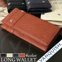 vanquish 長財布 メンズ フェイクレザー かぶせ 財布 使いやすい ブランド ヴァンキッシュ ホワイト VA-W031 【VANQUISH】