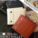 vanquish 二つ折り財布 メンズ フェイクレザー 使いやすい ブランド ヴァンキッシュ ホワイト VA-W033 【VANQUISH】