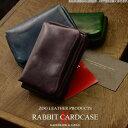 ショッピングカード ラビット2 キップレザー カードケース メンズ レディース 名刺入れ 牛革 レザー カード入れ ZC-005 ズー 【ZOO】