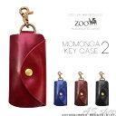 モモンガ2 コードバン キーケース 馬革 レザー 本革 キーホルダー ZKC-004 ズー 【ZOO】