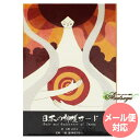 【8000円以上でプレゼント】[メール便]日本の神様カード(ミニ)