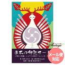 日本の神託カード ミニ メール便