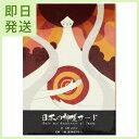 【当店限定クーポン配布中】日本の神様カード(ミニ)