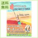 【メール便選択で送料無料】クレイジーセクシーラブノートカード