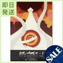 日本の神様カード(ミニ)
