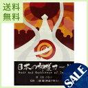 楽天フラワーエッセンスのAsatsuyu[最大1万OFFクーポン配布中]日本の神様カード