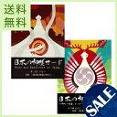 楽天フラワーエッセンスのAsatsuyu[決算セール][最大2万円クーポン配布中]日本の神様カード・日本の神託カード