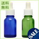 [冬の大感謝セール中]ドーセージボトル 10ML MIX(ブルー グリーン)24本セット