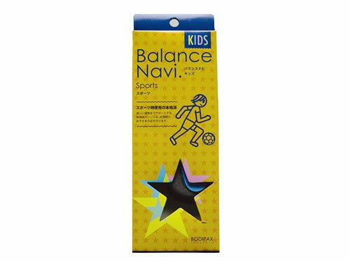 COMFORTLAB(コンフォートラボ) Balance Navi KIDS SPORTS XL(バランスナビ キッズ スポーツ XL) 032412