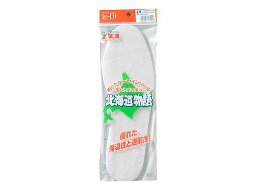 is-fit(イズフィット) 北海道物語 男女兼用(防寒・防菌・防臭) M030-7044 ホワイト