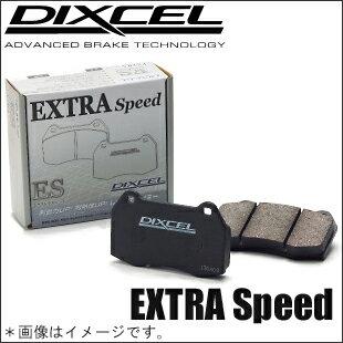 DIXCEL(ディクセル)【ロードスター/ユーノスロードスター 型式:NA6CE 年式:89/9〜93/9】ブレーキパッドES(エクストラスピードタイプ/フロント用)