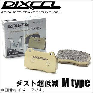 DIXCEL(ディクセル)【エルグランド 型式:E51/NE51 年式:02/5〜10/8】ブレーキパッドM-type(ダスト超低減Mタイプ/リア用)