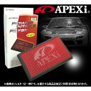 APEXi(アペックス)パワーインテークフィルター品番:503-T102(TOYOTA車用1)