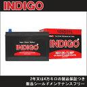新品・満充電!INDIGO(インディゴ) 国産車用バッテリー(密閉型) 【 105D31L 】