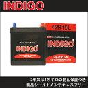 新品 満充電!INDIGO(インディゴ) 国産車用バッテリー(密閉型) 【 42B19L 】