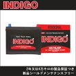 INDIGO(インディゴ) 国産車用バッテリー(密閉型) 【 85D26L 】