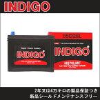 新品・満充電!INDIGO(インディゴ) 国産車用バッテリー(密閉型) 【 85D26L 】