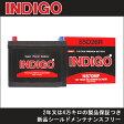 INDIGO(インディゴ) 国産車用バッテリー(密閉型) 【 85D26R 】