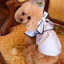 Glamourism グラマーイズム ミランダ セレブ犬服 大人可愛い犬服