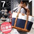 トートバッグ メンズ キャンバス レディース 男女兼用 tote 新作 トートバッグ かばん 鞄 ショルダーバッグ 大きめ 大きいサイズ