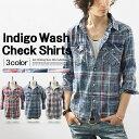 シャツ メンズ デニムシャツ チェックシャツ 七分袖 ウエスタンシャツ インディゴ ボタンシャツ スリム カジュアル