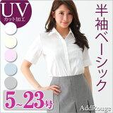 [排名赛] - 如果一个人可以发送邮件/日元] 160 [/大/当地雇员]的基本设计和易于使用,选择一个吸引现场普遍的感觉!粉末的基本设计面料短袖衬衫([【メール便可】UVカット機能付きストレッチ素材パウダースムース半袖