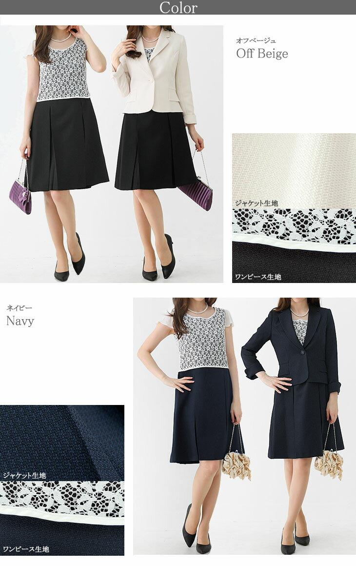 入学式 スーツ ママ レディース 卒園式 卒業...の紹介画像2