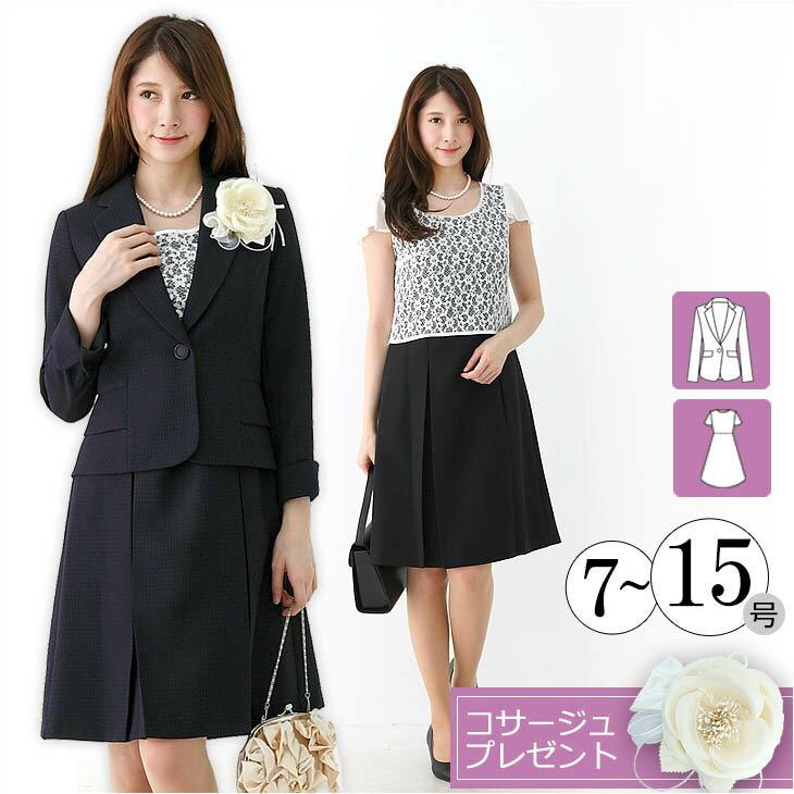 入学式 スーツ ママ レディース 卒園式 卒業式...の商品画像