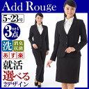 通勤やリクルート・就職活動にピッタリ♪オフィスや会社のビジネススーツ・事務服・制服に。