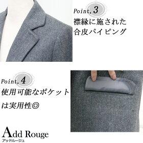 パイピングデザインツイード2点セットレディーススーツ