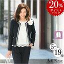 デザインが選べる ツイードノーカラージャケット(ta1606)七五三 お宮参り 結婚式 服装 母親(