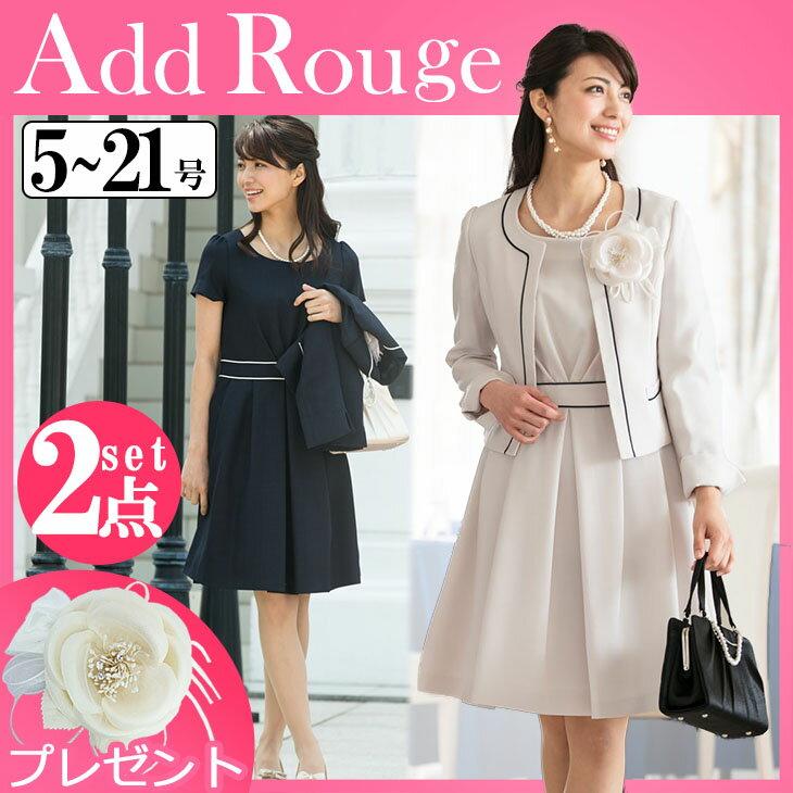 【送料無料】スーツ ママ 母 七五三 お宮参り 母親 服装 大きいサイズ 小さいサイズ 3…...:ashblond:10003267