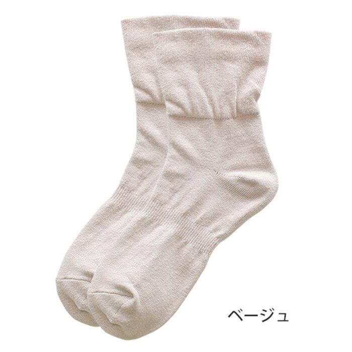 TV紹介の 【しめつけない】 【ソックス】 【...の紹介画像3