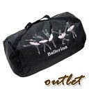 Balletbag-10_outlet