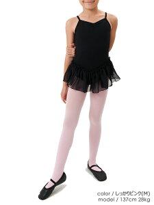 履き心地のいいなめらかな高級タイツ動きにフィットするダンスバレエ用タイツ5色3サイズ