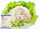彩 北寄サラダ 1kg【大容量】【業務用】05P03Sep16