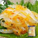 紫蘇白魚 1kg 珍味 つまみ おつまみ 酒の肴 大容量 業務用 【83111】