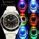 4万9800円→90%OFF【訳あり:箱なし】COGU ITALY腕時計 ナイトフラッシュ/ウォッチ LED発光男女兼用/アウトドアの夜楽しいよ
