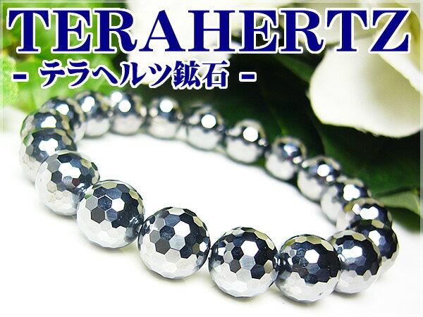【高品質】テラヘルツ鉱石10mmブレスレット/...の紹介画像2