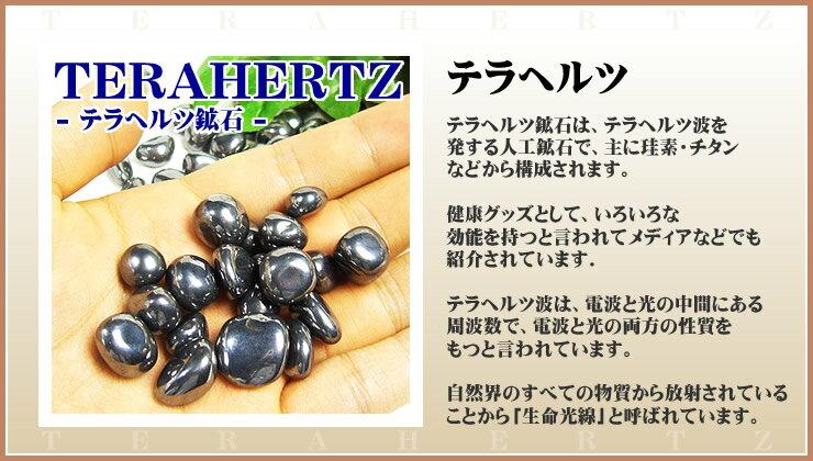 【高品質】テラヘルツ鉱石10mmブレスレット/...の紹介画像3