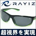 ★【送料無料】RAYIZ偏光サングラス グリーン/RAYIZケース付き/クリスタルシャドウ