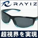 ★【送料無料】RAYIZ偏光サングラス ネオンブルー/RAYIZケース付き/クリスタルシャドウ