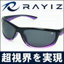 スーパーSALE特別価格【目玉商品】RAYIZ偏光サングラス パープル/RAYIZケース付き/クリスタルシャドウ