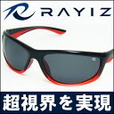 ★【送料無料】RAYIZ偏光サングラス レッド/RAYIZケース付き/クリスタルシャドウ