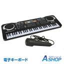 【送料無料】 キーボード ピアノ 61鍵盤 電子 楽器 初