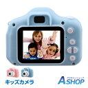 キッズカメラ 子ども用カメラ 写真 動画 録音 ミニゲーム 多機能 プレゼント おもちゃ 野外撮影 選べるフレーム フィルム pa120