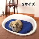 犬 ベッド ファンタジスタ オーバルタイプS/プラスチックで洗える便利さと噛む子にもおすすめの丈夫さ/シンプルなおしゃれさ/小型犬/猫/ペット用 犬のベッド 冬 ペットベッド 犬用 寒さ対策 ※クッションは別売り プラスチック トイプードル 猫用 ペット用品 いぬ